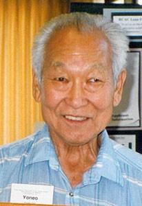 Yoneo Ono