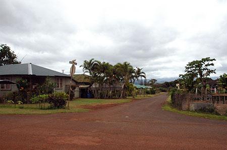 Kunia Village